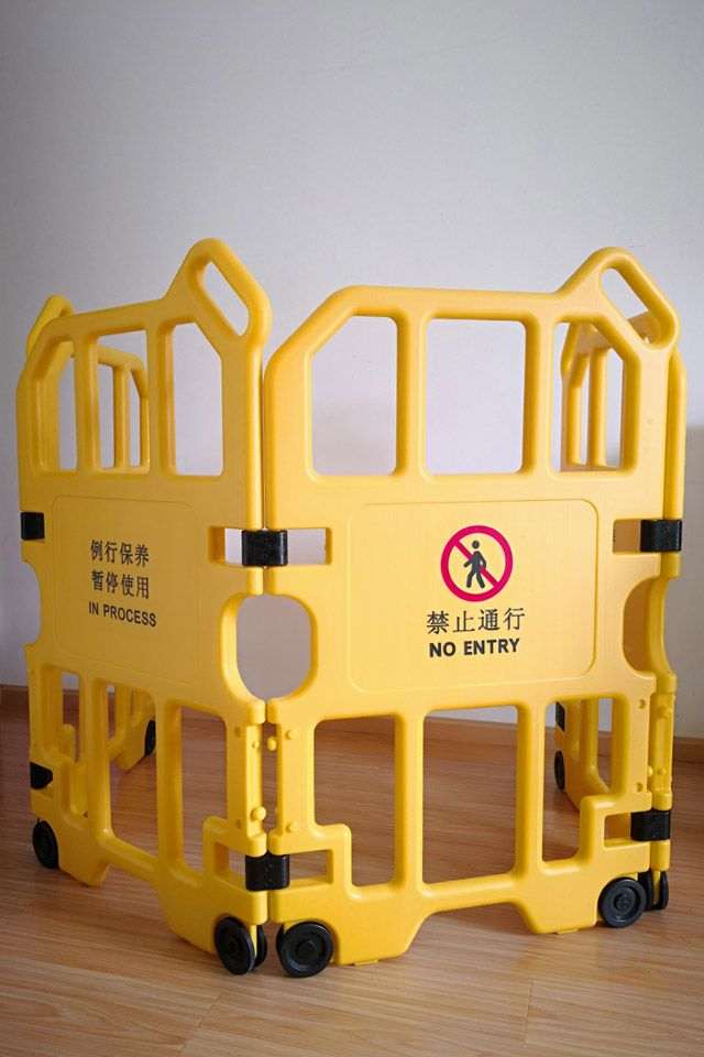 elevator yellow safety barrier